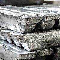 Алюминиевые чушки